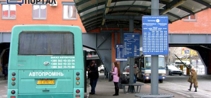 В маршрутках Днепр-Павлоград изучат пассажиропоток