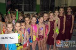 Павлоградские гимнастки украсили «Рождественскую елку — 2017»