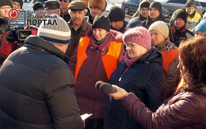 Дворники КП «ПЖС» организовали митинг из-за задолженности по зарплате (ФОТО)