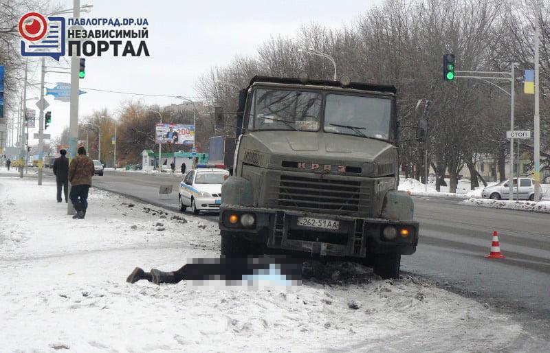 дтп днепровская труп