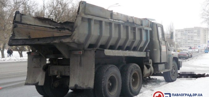 В Павлограде произошло жуткое ДТП: погибла женщина (ФОТО и ВИДЕО)