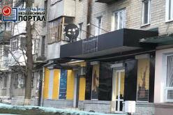В Павлограде полиция взялась за «подпольные казино» (ФОТО)