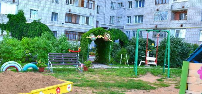 ОСМД Павлограда предлагают поучаствовать в конкурсе для получения софинансирования из бюджета
