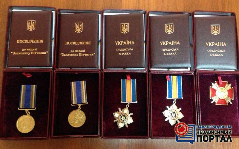Пять АТОвцев из Павлограда получили государственные награды (ФОТО и ВИДЕО)