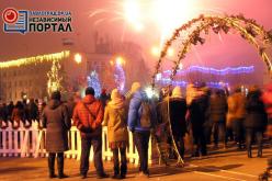 Павлоградцы встречали Новый год на Соборной площади (ФОТО и ВИДЕО)