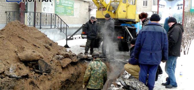 В Павлограде произошел порыв теплотрассы, 8 домов остаются без тепла