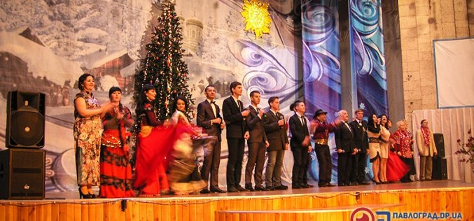 В Павлограде состоялись «Рождественские встречи»