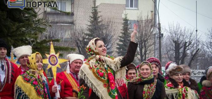 Как в Павлограде отмечают Рождество (ФОТО и ВИДЕО)