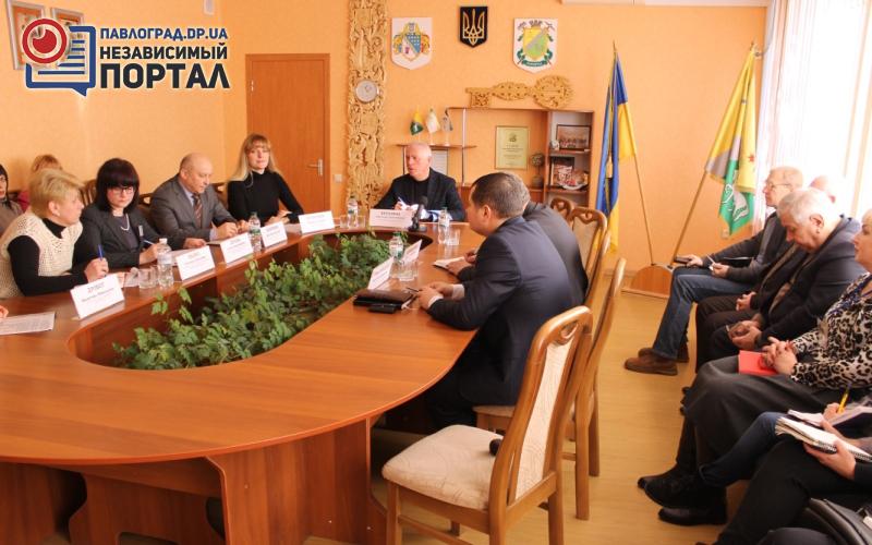 В Павлограде обсудили будущую реорганизацию Центров занятости