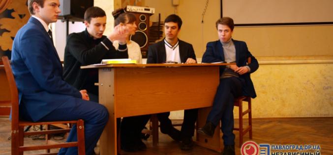 На школьных дебатах в Павлограде обсудили украинские конституции разных лет (ФОТО)