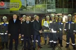 Со дня основания ДТЭК ШУ Терновское выдало 50 млн тонн угля
