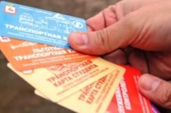 Где можно приобрести проездные на городские маршрутки Павлограда?
