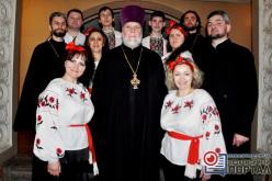 Павлоградский церковный хор стал лауреатом Всеукраинского фестиваля
