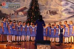 В Павлограде выбирают лучших вокалистов для гала-концерта «Рождественской звёздочки»