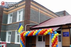 В селе Вербки открылся новый детский сад (ФОТО)