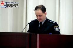 Количество обращений в Павлоградский отдел полиции возросло почти на четверть