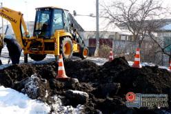 В Павлограде прорвало трубу водоснабжения (ФОТО)
