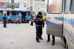 Водитель маршрутки «Днепр-Павлоград» был оштрафован за несоблюдение правил перевозок (ФОТО)