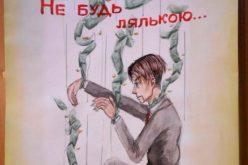 Антикоррупционные рисунки павлоградских школьников оценили в области