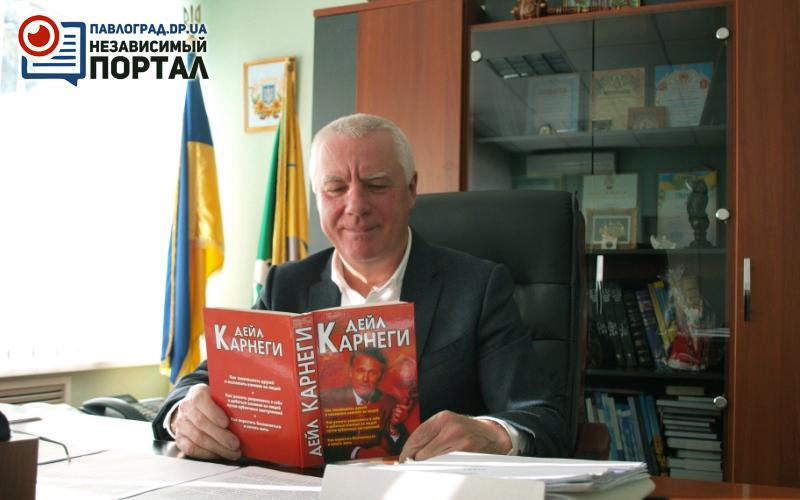 Читающая мэрия, или Что читает руководство Павлограда?