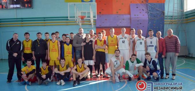Баскетболисты посвятили турнир памяти Виталия Шкуренко