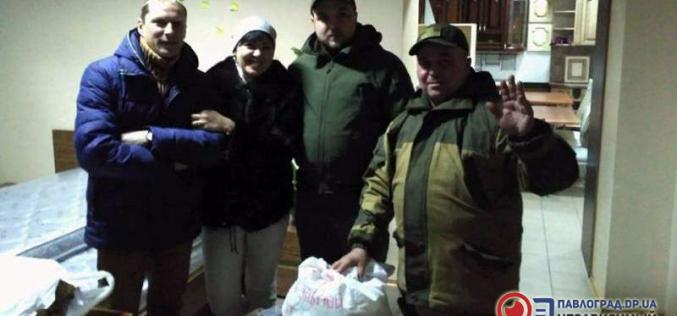 Павлоградские волонтеры отправили помощь в Авдеевку