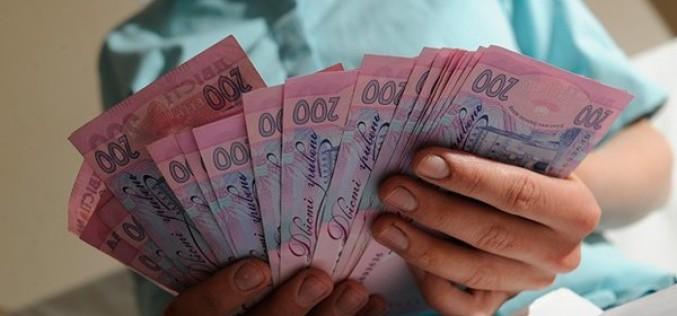 В Терновке самые большие зарплаты