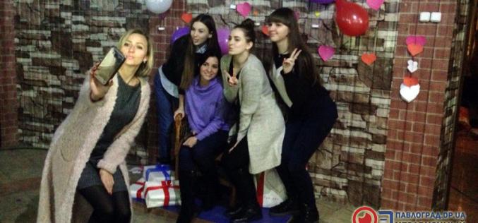 День Святого Валентина в «Позитивном Павлограде»