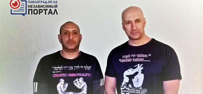 Павлоградец стал инструктором международного класса по крав-мага