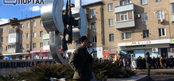 В Павлограде чествуют воинов-интернационалистов (ФОТО и ВИДЕО)