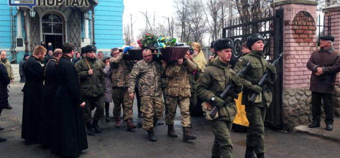 В Павлограде похоронили бойца АТО с позывным «Добрый» (ФОТО и ВИДЕО)