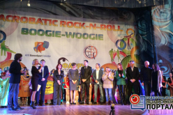 В Павлограде начался праздник рок-н-ролла и буги-вуги (ВИДЕО)