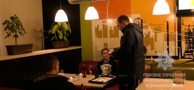 В ночных питейных заведениях Павлограда полиция обнаружила подростков, распивающих пиво (ФОТО и ВИДЕО)