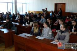 Для павлоградских студентов стартуют «уроки бизнеса»