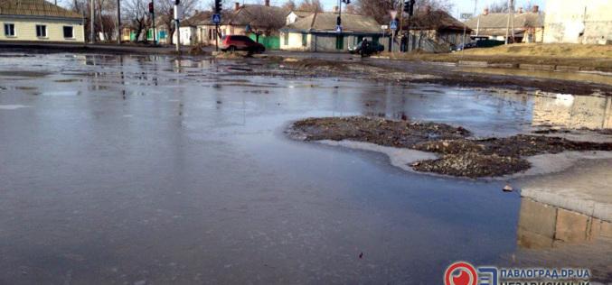 Как в Павлограде решают вопрос подтопления улиц (ФОТО и ВИДЕО)