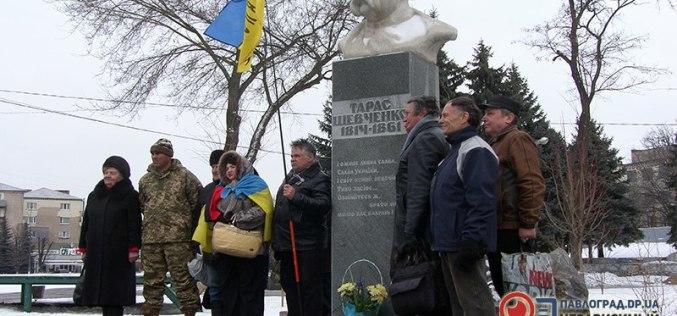 В Павлограде общественные активисты почтили память Небесной сотни (ФОТОРЕПОРТАЖ)