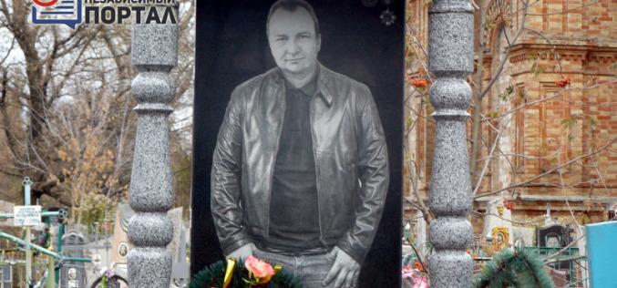 В Павлограде появится улица, названная в честь погибшего в АТО