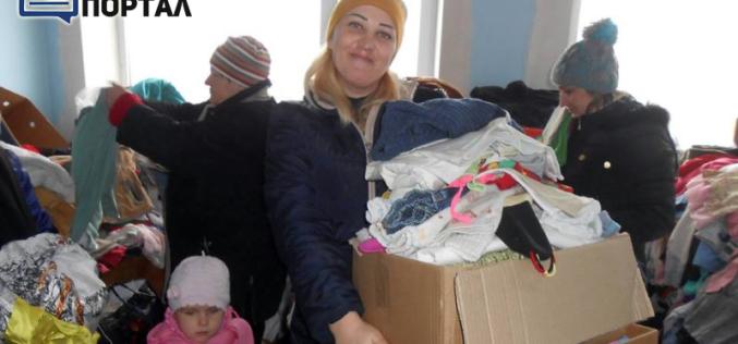 Павлоградские волонтеры привезли помощь в «серую зону»