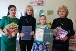 Философский рисунок принес победу девочке из Павлограда (ФОТО)