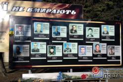 Членам семей погибших в АТО планируют выплатить по 10 тыс. грн