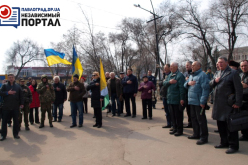 На главную площадь Павлограда вышли сторонники блокады с ОРДЛО (ФОТО и ВИДЕО)