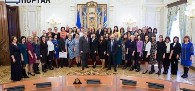 Учитель английского из Павлограда стала «агентом перемен» и встретилась с Президентом