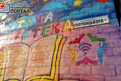 В Павлограде переулок предлагают переименовать в честь мецената и городского головы