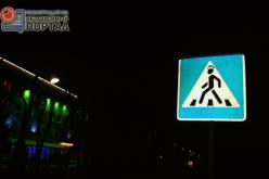 В Павлограде автомобиль сбил учительницу