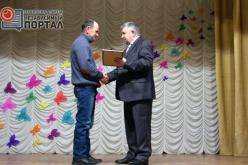 Сотрудники «Уютного города» отметили профессиональный праздник