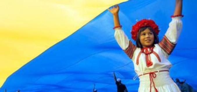 Детей Западного Донбасса приглашают принять участие в конкурсе «Украина глазами детей»