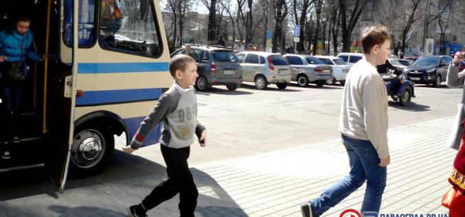 Павлоград принимает гостей из Марьинки (ФОТОРЕПОРТАЖ)