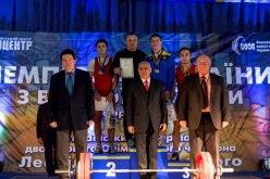 Павлоградский тяжелоатлет взял «золото» на чемпионате Украины (ФОТО)