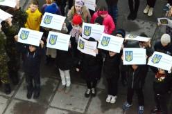В Павлограде проведут акцию «Тризуб — это Украина»