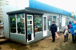 В Павлограде утвердили порядок размещения киосков и торговых павильонов